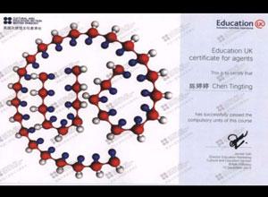 英国教育咨询员证书